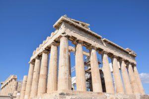 Temple Parthénon sur l'Acropole
